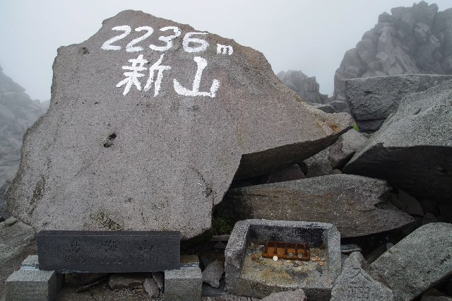 f:id:akatsukayama:20200129120216j:image