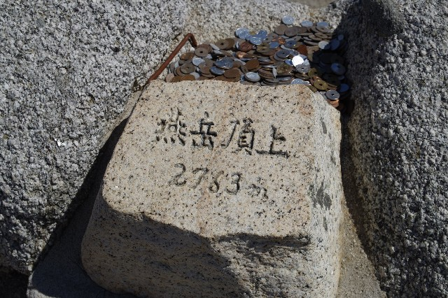 f:id:akatsukayama:20200130142942j:image