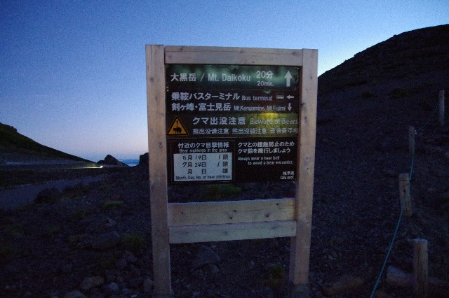 f:id:akatsukayama:20200131094350j:image