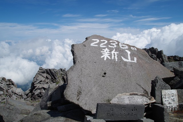 f:id:akatsukayama:20200304135709j:image