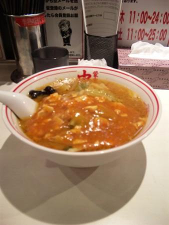 f:id:akatsuki12:20110130152124j:image