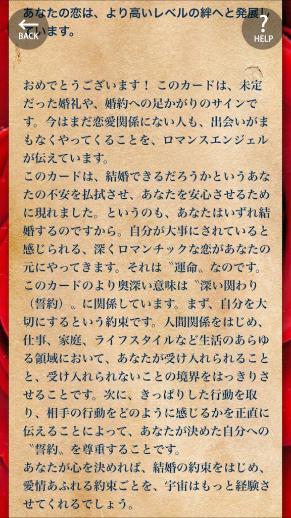 f:id:akatsuki1315:20161201012428p:image