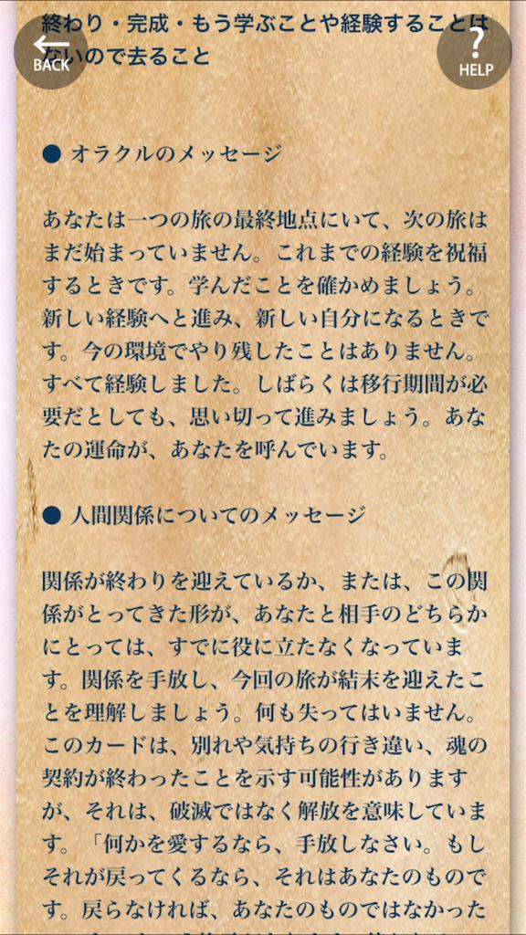 f:id:akatsuki1315:20161201012643p:image
