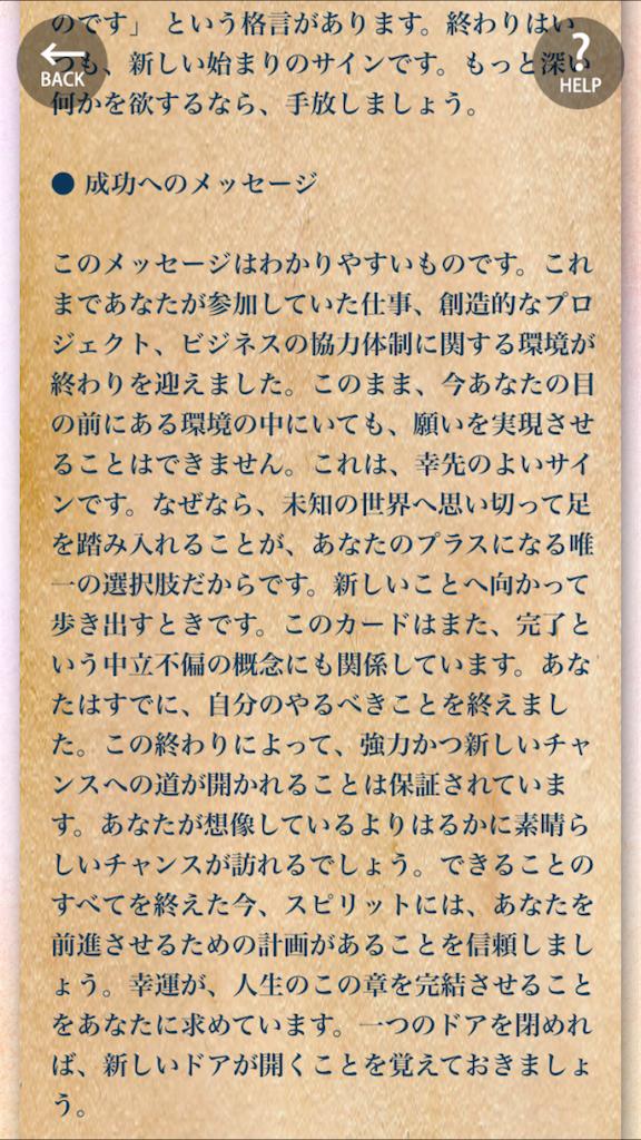 f:id:akatsuki1315:20161201012653p:image