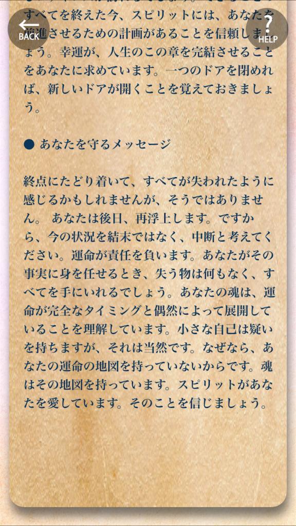 f:id:akatsuki1315:20161201012700p:image