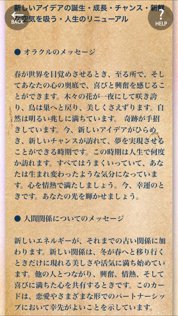 f:id:akatsuki1315:20161201012717p:image