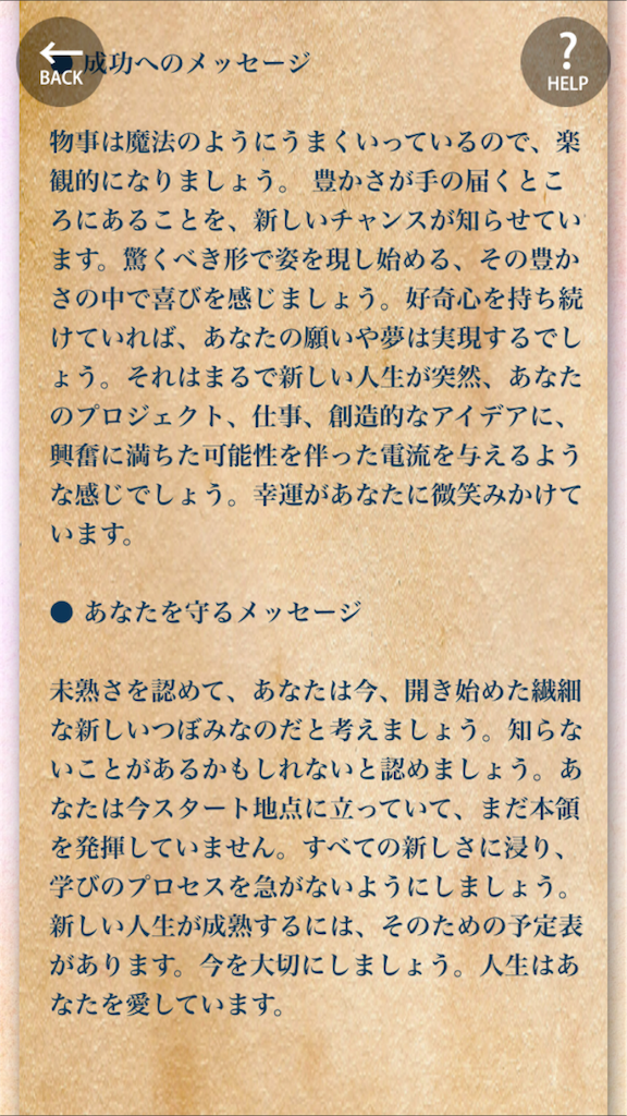 f:id:akatsuki1315:20161201012730p:image