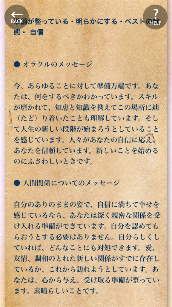 f:id:akatsuki1315:20161201012751p:image