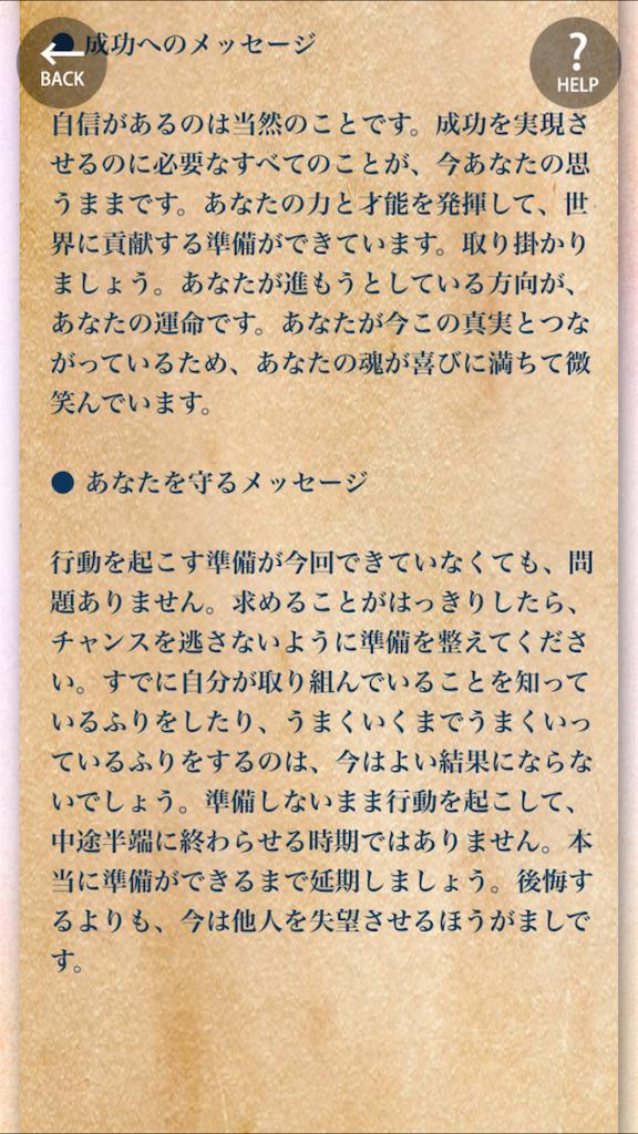 f:id:akatsuki1315:20161201012801p:image