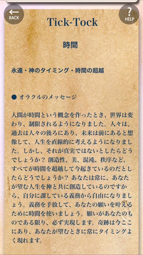 f:id:akatsuki1315:20161201012854p:image