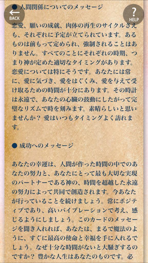f:id:akatsuki1315:20161201012901p:image