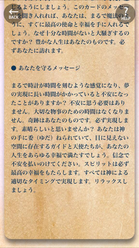 f:id:akatsuki1315:20161201012909p:image