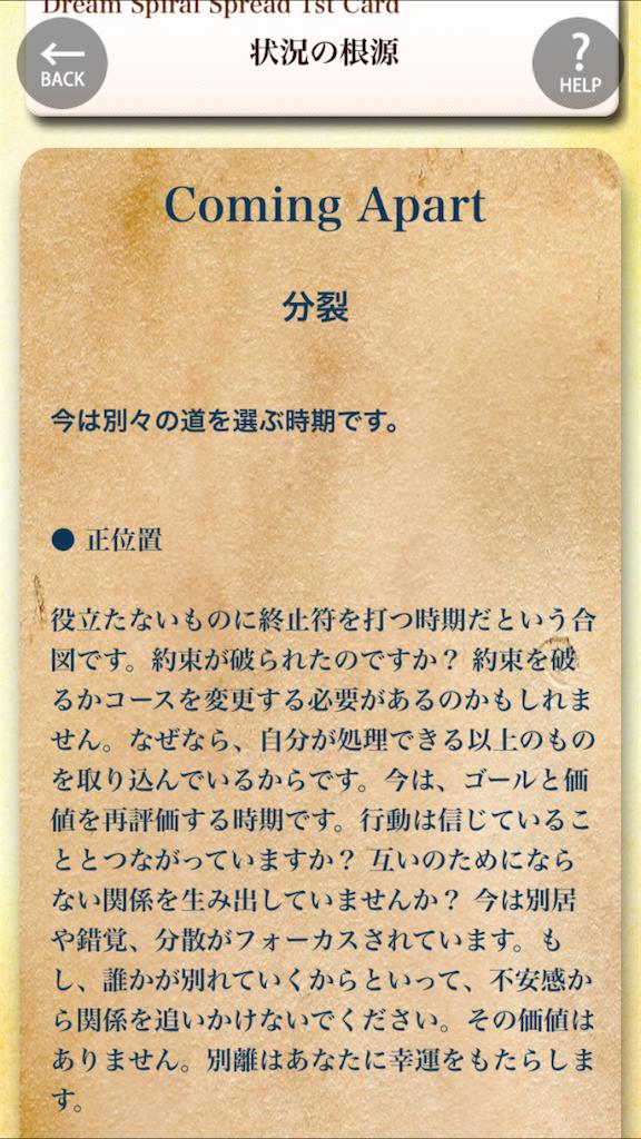 f:id:akatsuki1315:20161207003436p:image
