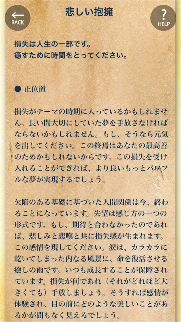 f:id:akatsuki1315:20161207003504p:image