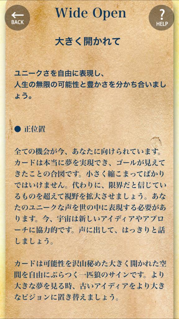 f:id:akatsuki1315:20161207003532p:image
