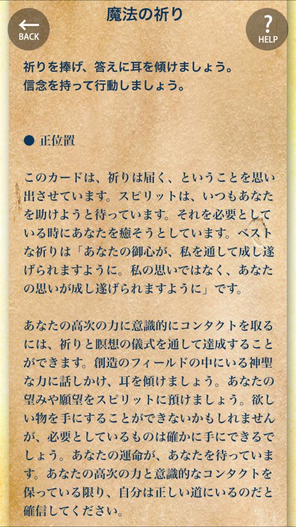 f:id:akatsuki1315:20161207003550p:image