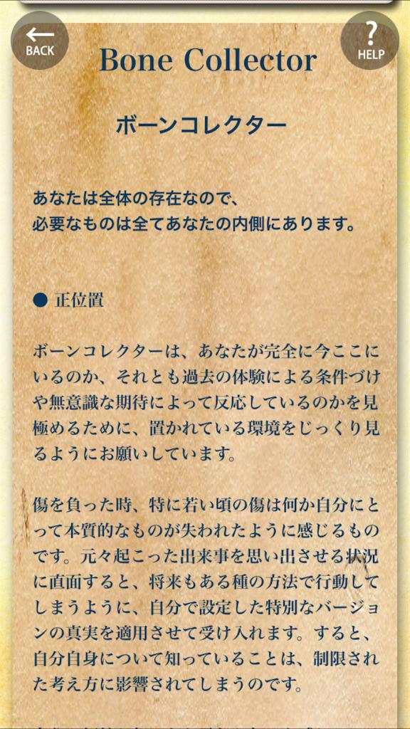 f:id:akatsuki1315:20161207005848p:image