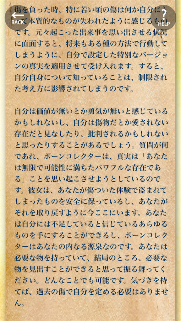 f:id:akatsuki1315:20161207005941p:image