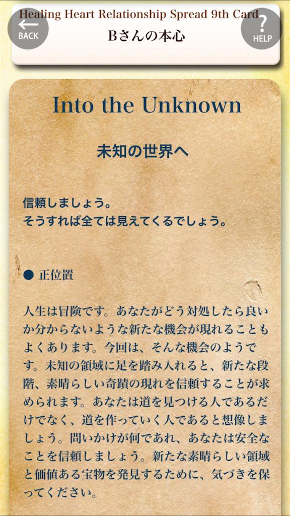 f:id:akatsuki1315:20161207011451p:image