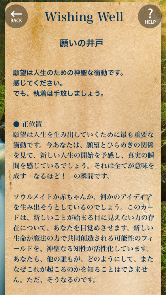 f:id:akatsuki1315:20161207011512p:image