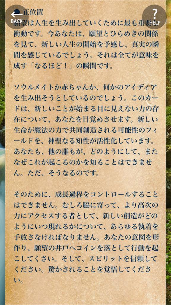 f:id:akatsuki1315:20161207011520p:image