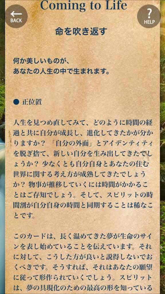 f:id:akatsuki1315:20161207011545p:image