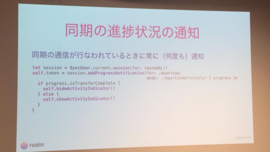 f:id:akatsuki174:20170321230834j:plain