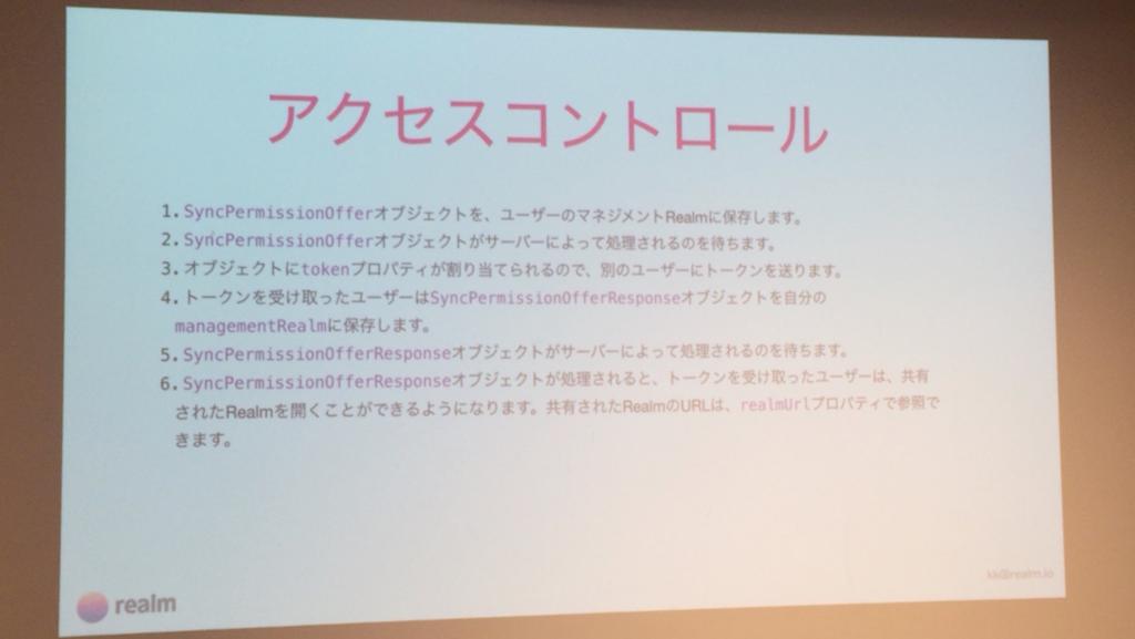 f:id:akatsuki174:20170321230839j:plain