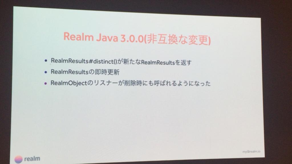 f:id:akatsuki174:20170321230938j:plain