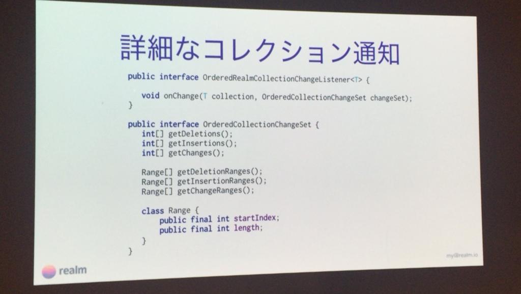 f:id:akatsuki174:20170326141218j:plain