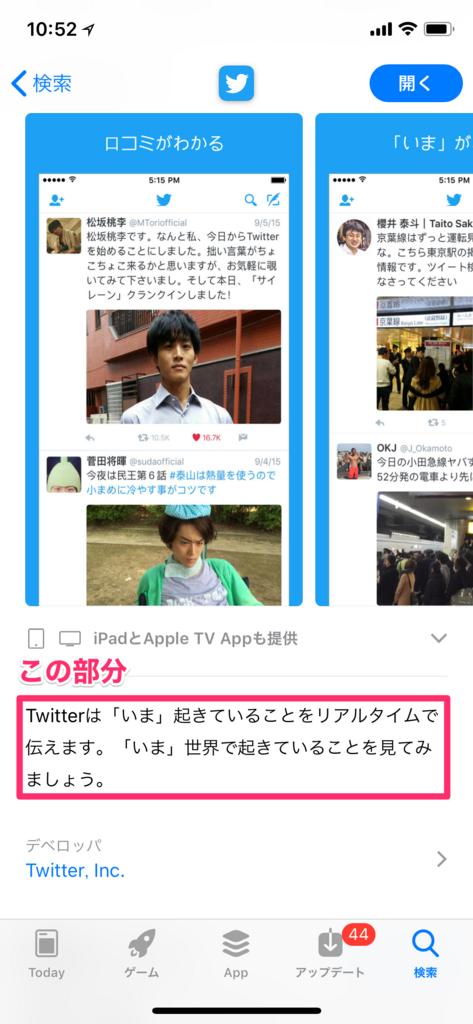 f:id:akatsuki174:20180311110422p:plain:w250