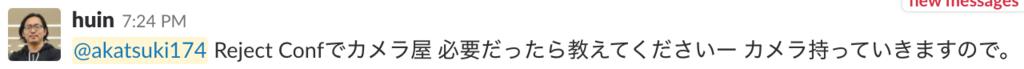 f:id:akatsuki174:20180922141300p:plain