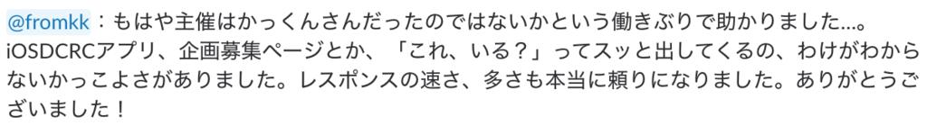 f:id:akatsuki174:20180922142001p:plain