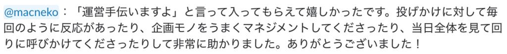 f:id:akatsuki174:20180922142808p:plain