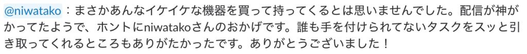 f:id:akatsuki174:20180922143258p:plain