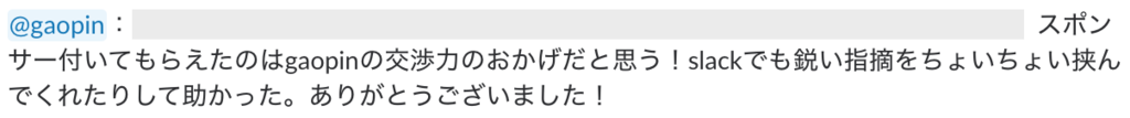 f:id:akatsuki174:20180922143717p:plain