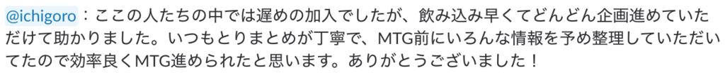 f:id:akatsuki174:20180922143948p:plain