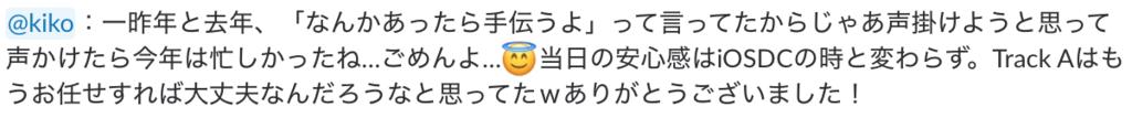 f:id:akatsuki174:20180922144051p:plain