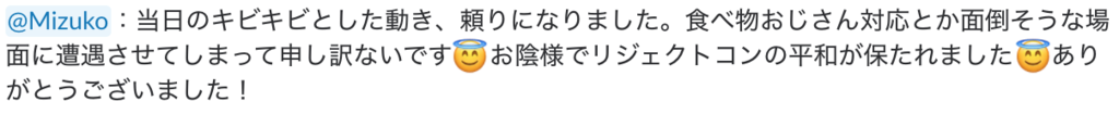 f:id:akatsuki174:20180922144709p:plain
