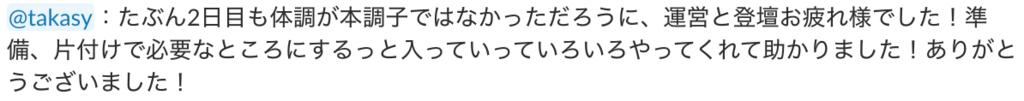 f:id:akatsuki174:20180922144836p:plain