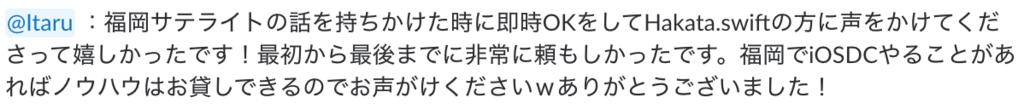 f:id:akatsuki174:20180925212010p:plain