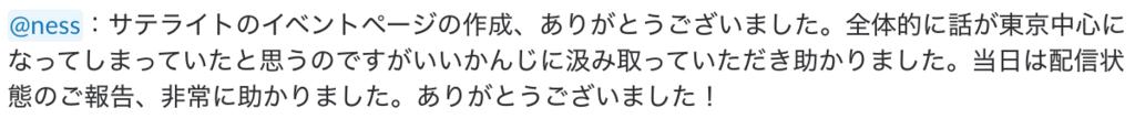 f:id:akatsuki174:20180925212517p:plain