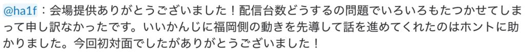 f:id:akatsuki174:20180925212552p:plain