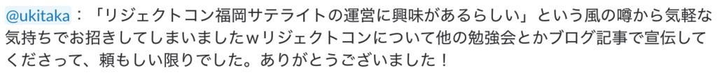 f:id:akatsuki174:20180925212710p:plain