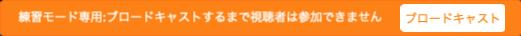 f:id:akatsuki174:20200428123030p:plain