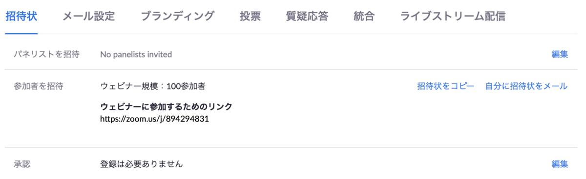 f:id:akatsuki174:20200428123933p:plain:w700