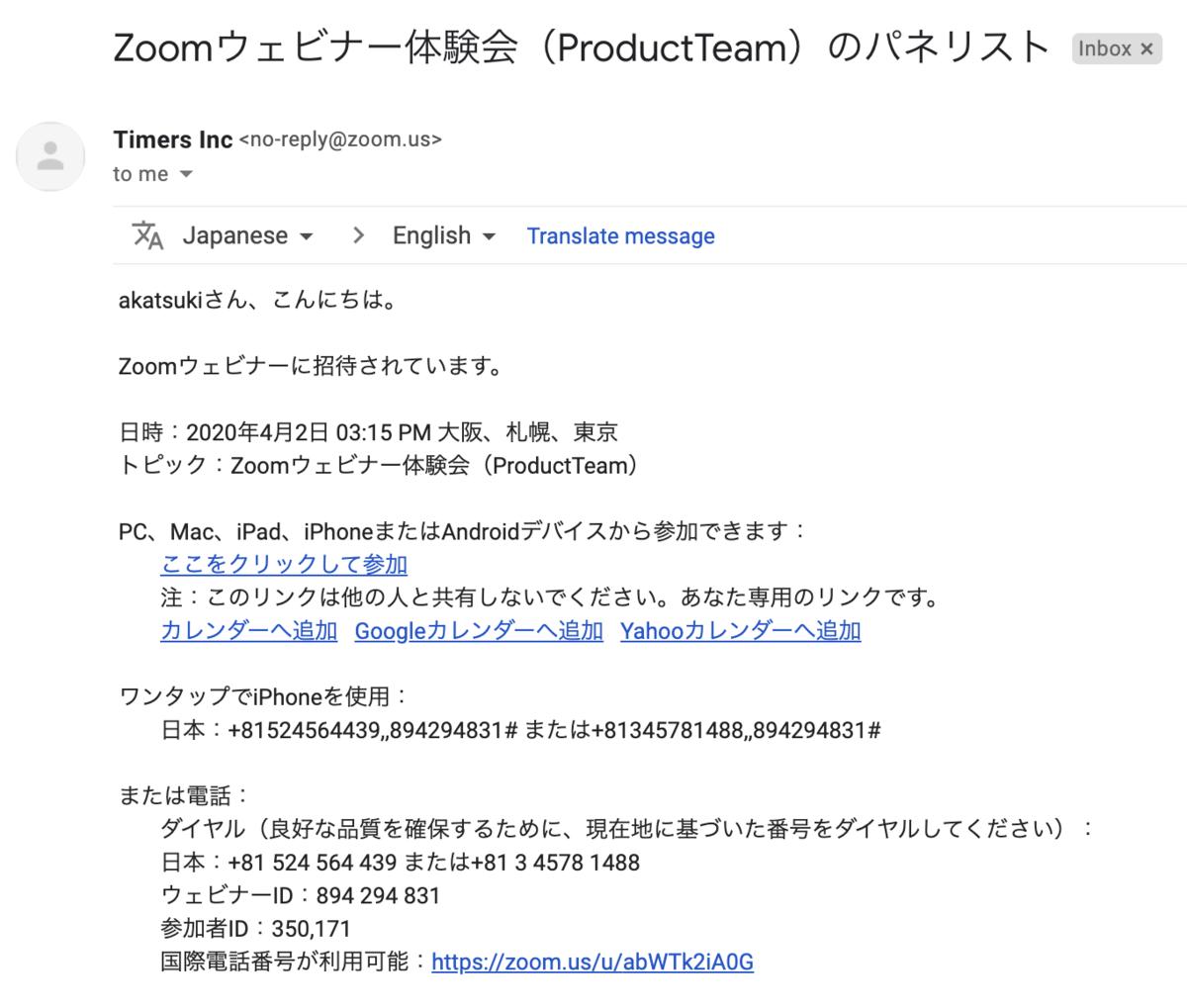 f:id:akatsuki174:20200428124122p:plain:w600