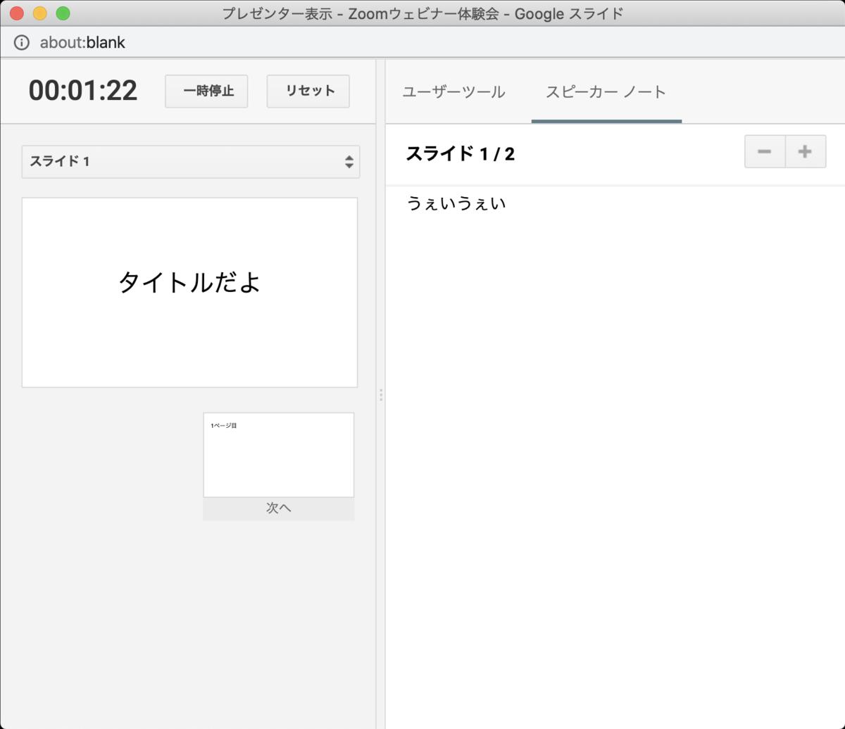 f:id:akatsuki174:20200505165036p:plain:w500