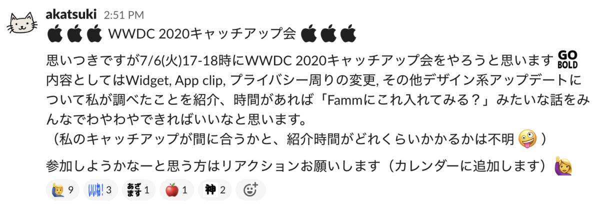 f:id:akatsuki174:20200708104341p:plain:w550