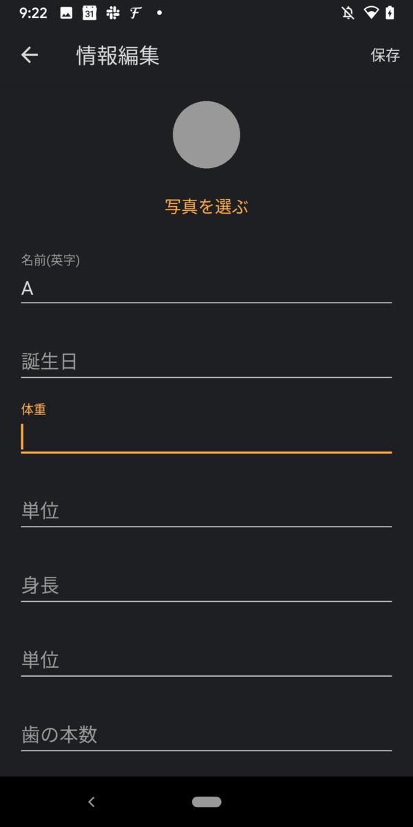 f:id:akatsuki174:20200813174323p:plain:w280